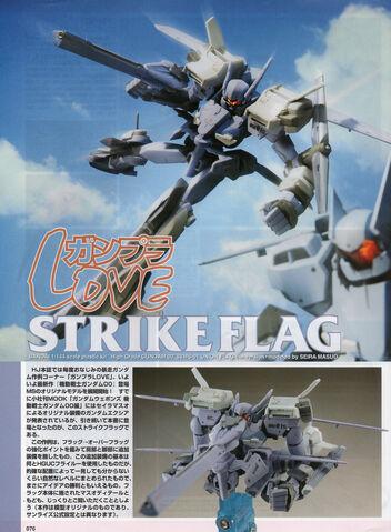 File:STRIKE FLAG.jpeg
