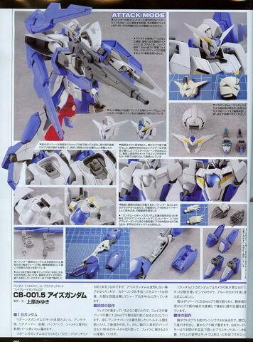 File:1.5 Gundam SRW1.jpg