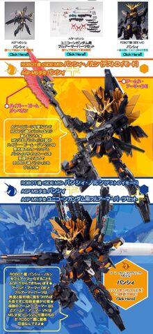 File:Banshee Full Armor.jpg
