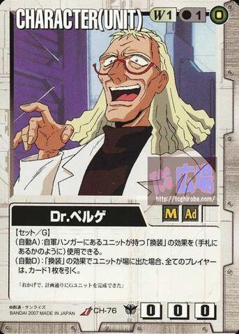 File:Doctor Berg 1.jpg