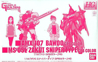 File:HG Bawoo GPB Color Zaku I Sniper Type GPB Color.jpg