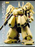 MG PMX-03 The O