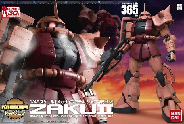 File:MSM Char's Zaku II.jpg