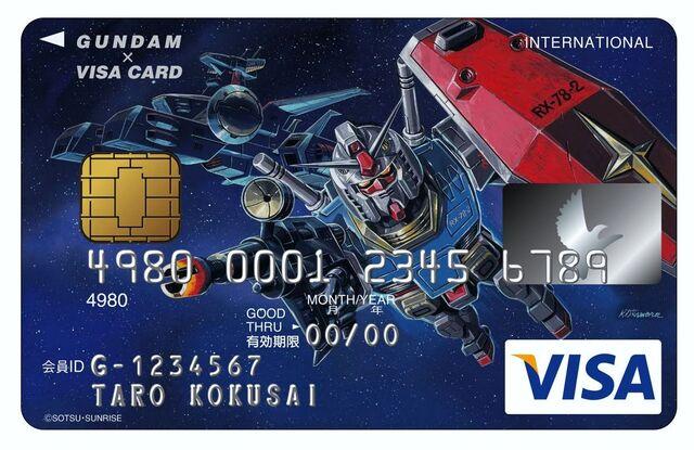 File:RX-78-2 Gundam - Visa Card.jpg
