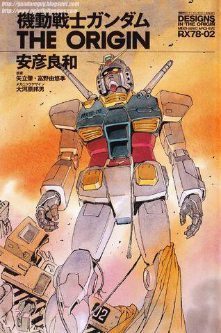 File:Gundam 'The Origin' Mechanic Archive RX78-02 3.jpg