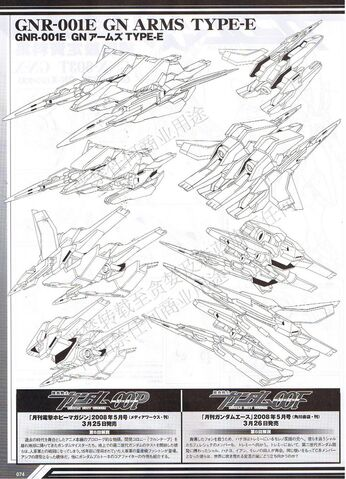 File:GN-Arms Type E Article.jpg