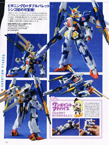 File:Beginning D GPB-X80D Gundam Bird of Paradise118.jpg