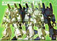 GFF - Carrier Suit