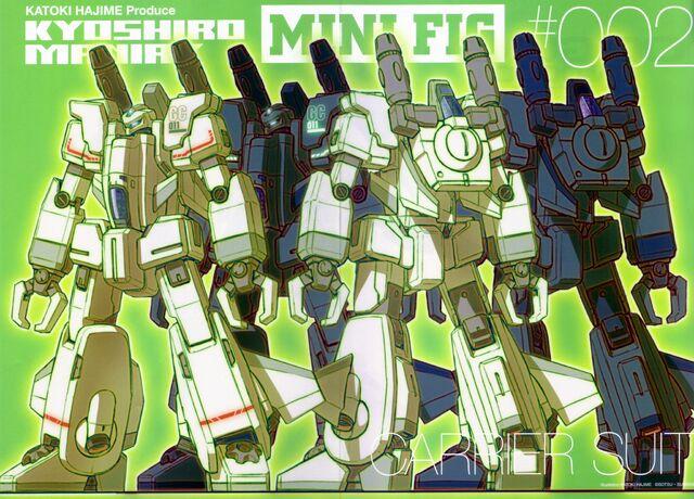 File:GFF - Carrier Suit.jpg