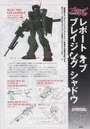 GM Sniper II Blazing Shadow