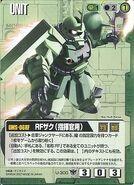 RF Zaku Commander