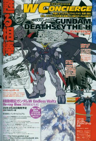 File:DeathscytheHredesign.jpg