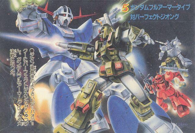 File:Gundam Full Armor Type.jpeg