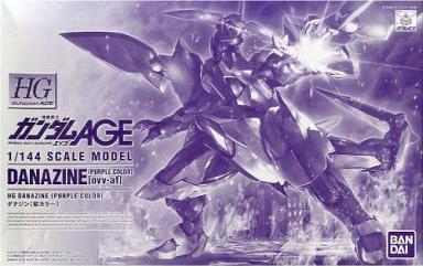 File:HG ovv-af -purple.jpg