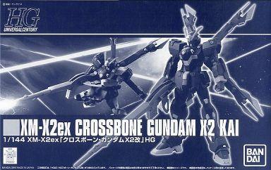 File:HGUC Crossbone Gundam X-2 Kai.jpg