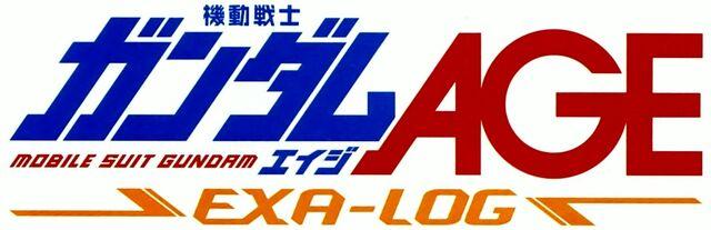 File:MSG AGE EXA-LOG - Logo.jpg