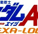 Mobile Suit Gundam AGE ⇀EXA-LOG↽