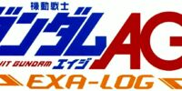 Mobile Suit Gundam AGE ⇀EXA-LOG↽