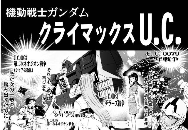 File:U 2.C.yokoku02-03.jpg