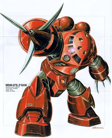 File:MSM-07S - Z'Gok - Specifications and Art.jpg