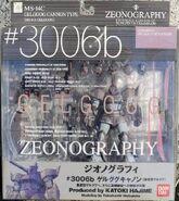 Zeonography 3006b GelgoogCannon box-front