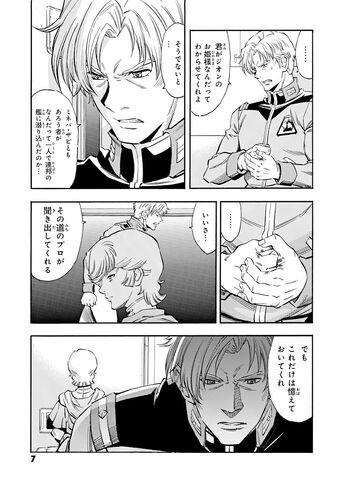File:Riddhe and Mineva manga Bande Dessinee.jpg
