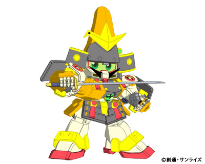 File:Kinkaku.jpg