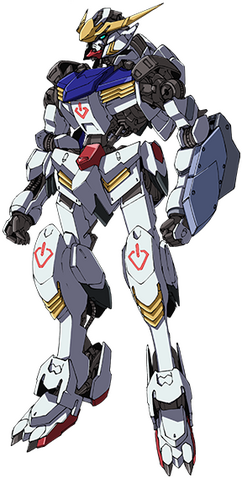 File:Barbatos 1st Form Front Color.png