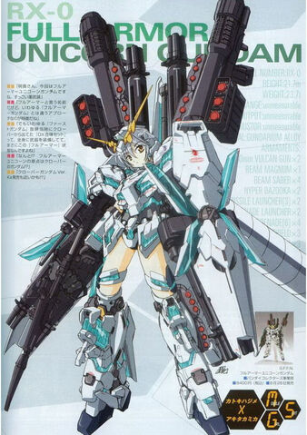 File:Full-armor-uc-msgirl.jpg