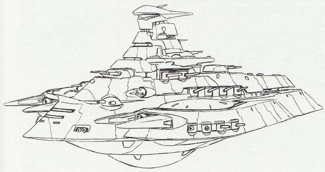File:Neojapan-warship.jpg
