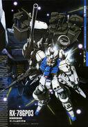 RX-78GP03 Gundam Dendrobium
