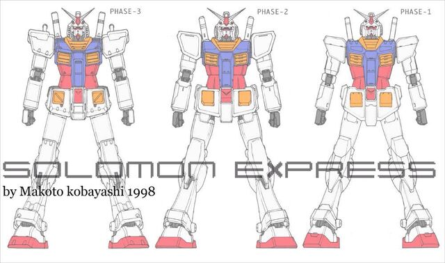 File:Solomon Express 18.jpg