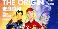 Mobile Suit Gundam: The Origin - Amuro 0082