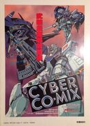 CYBER CO・MIX