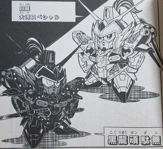File:Gundam Boy 13.jpg