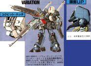 AMX008B Ga Zowmn - ManScan