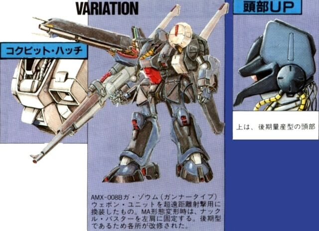 File:AMX008B Ga Zowmn - ManScan.jpg