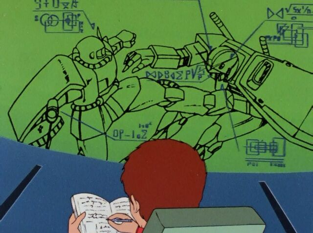 File:Gundamep17a.jpg