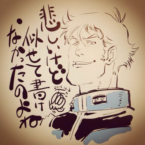 File:Junji Ohno 035.jpg