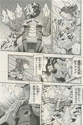 File:Yonem Kirks manga - Bande Dessinee.jpg