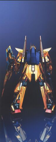 File:Delta Gundam CG - MS Rear View.jpg
