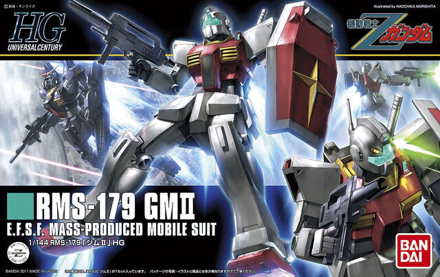 File:Hguc-gm-ii.jpg
