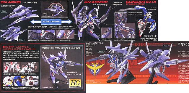 File:GN ARMS E Gunpla.jpg