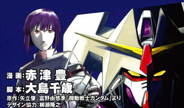 File:Kai and Gundam Belphagor..png