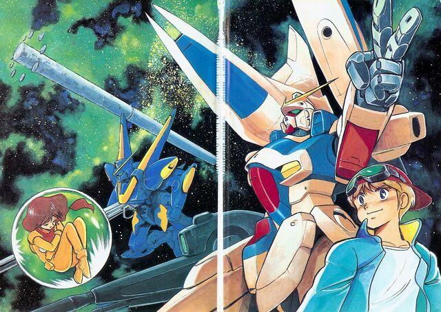 File:Mobile Suit Victory Gundam0.jpg