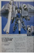 RX-78GP03-Dash (hobby japan)