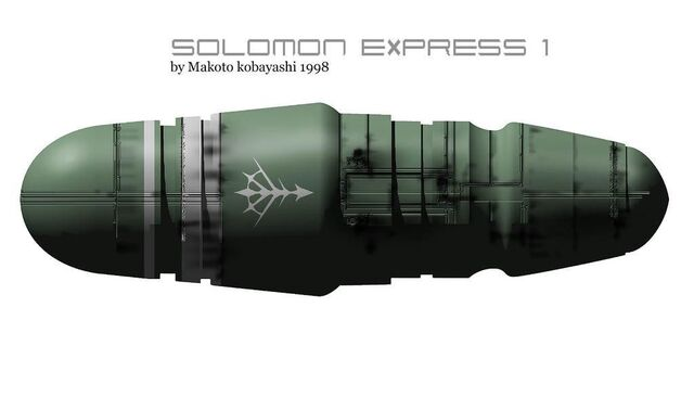 File:Solomon Express 08.jpg