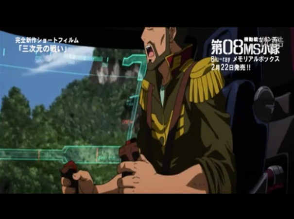File:The 08th MS Team - Battle in Three Dimensions 004.jpg