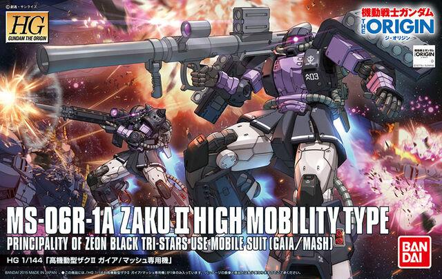 File:HG Zaku II High Mobility Type.jpg