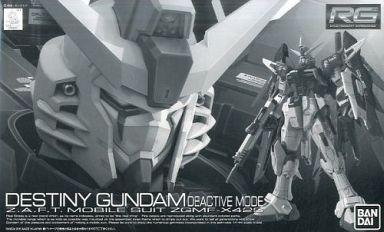 File:RG Destiny Gundam (Deactive Mode).jpg